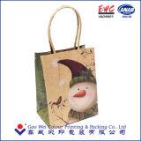 Хозяйственная сумка бумаги подарка высокого качества
