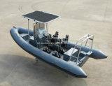 Aqualand 21pies 6,4m de fibra de vidrio botes de rescate inflables rígido Rib/barco patrulla militar en barco a motor (rib640T)