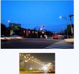良質の太陽街灯50W LEDの街灯
