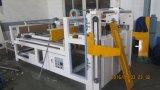 板紙箱60m/Minのための半自動つく機械