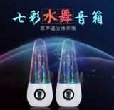 Mini criativa água coloridos dançam em forma de queda de luz LED de alto-falante USB para PC, telefone