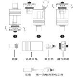 [ف3ر] [إسغ] مرذاذ لأنّ [فبور] مع قطر قابل للتعديل عضويّة ([إس-ت-020])