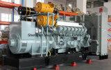 2100kVA 1680kwの予備発電の三菱産業ディーゼル発電機