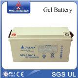 Almacenamiento de larga duración de batería de gel para el sistema de alimentación electrónica12V150AH