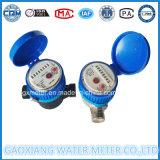 Высококачественный нейлон одной струи воды сухого типа DN15-20дозатора (мм)