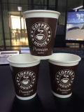 Tazza di caffè di carta calda di disegno su ordinazione a perdere di marchio