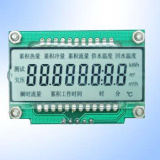Stn Spi LCD 스크린 2X16 접촉 위원회 없음