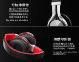 Auricular estéreo portable de Bluetooth del receptor de cabeza sin hilos de Bluetooth del estudio plegable con la ranura para tarjeta de la memoria