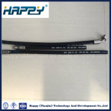 SAE100 R16 fil tressé de haute pression le flexible hydraulique