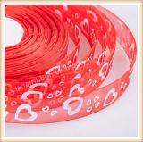 カスタムロゴの印刷のオーガンザのリボンのラベル