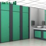 Verdeling van het Toilet van de Goede Kwaliteit HPL van de Reeks van Jialifu de Moderne