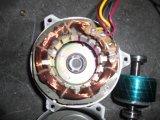Промышленный отработанный вентилятор