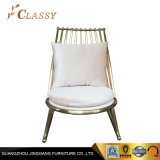 杏子のフランネルの金ステンレス鋼のロッキングチェアの余暇の椅子