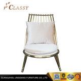 杏子のフランネルのロッキングチェアの金ステンレス鋼の余暇の椅子