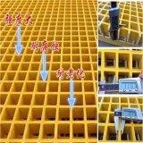 Стеклоткань проступи лестницы высокого качества FRP скрежеща фабрику Anping