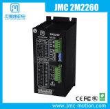 CNC Paso conductor del motor de Controller 2m2260 5.6A AC80-220V
