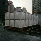 Fibra de vidro de alta qualidade do tanque de armazenagem de água para o shopping