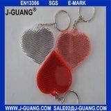 Цепь красного сердца отражательная ключевая (JG-T-12)