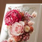 La promoción preservó la flor para el regalo de boda