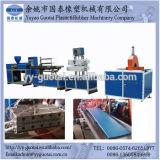 제조 PVC 위원회를 위한 기계