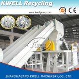 Твердая пластичная рециркулируя машина, моющее машинаа материалов PP HDPE