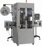 半自動丸ビンの袖の熱い収縮の分類機械
