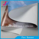 최신 판매 상업적인 표시를 위한 백색 PVC 280g 가벼운 Backlit 코드 기치