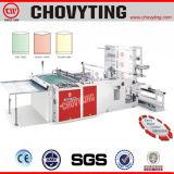 自動側面の溶接底溶接は機械を作るパッキング袋を二重溶接する