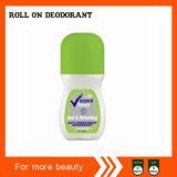 Déodorant personnalisé de haute qualité