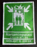 Figura Overlocking di rettangolo per il distintivo tessuto uniforme