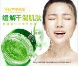 Лицевой щиток гермошлема травма загара геля Вера алоэа лицевой Cream ремонтируя Moisturizing развозя водой