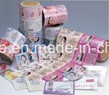 각종 박판으로 만들어진 포장 필름 공급자