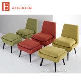 حديثة خارجيّة إرتفاع ظهر كرسي ذو ذراعين