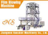 1800 Máquina de sopro de filme de coextrusão de três camadas
