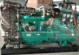 70kVA/56kw Ricardo Engine Diesel Generator