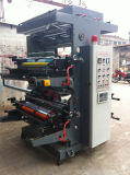 Machine d'impression de Flexography Flexo de film plastique de couleur de Yt 2