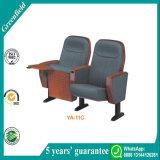 تصميم جديدة جيّدة رخيصة [موفي ثتر] كرسي تثبيت أريكة كرسي تثبيت [ميتينغ رووم] كرسي تثبيت