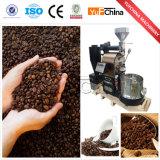 [3كغ] غال يزوّد قهوة آلة