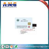 Doppelschnittstellen-Kontakt und kontaktlose RFID Karte Fudan FM1280