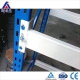 Shelving чистосердечного металла покрытия порошка рамки 3 регулируемый