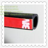 Уплотнение губы спойлера переднего бампера EPDM