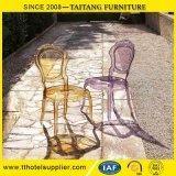 Silla colorida del acontecimiento de la boda de la resina de la silla de la silla al aire libre transparente del jardín popular