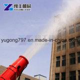 먼지는 최고 가격으로 기계 안개 대포 물 살포 기계를 제거한다