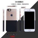 PC TPU Double téléphone hybride Étui pour iPhone 8 Plus