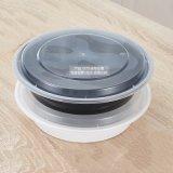 Mahlzeit-Vorbereitungs-Behälter mit Kappen BPA-Freiem rundem Microwaveable Plastiknahrungsmittelvorratsbehälter