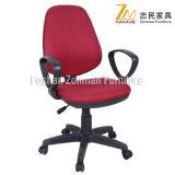 Chaise de tâche (PP206GAT-B)