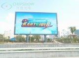 Chipshow P16屋外のフルカラーの広告のLED表示印