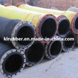企業に使用する高圧ゴム製排出の吸引のホース