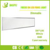 72Wは白い6500K極度の明るい300*1200 LEDの天井板の平らなタイルの照明灯を冷却する