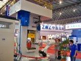 항공기를 위한 항공기 문 위조 기계 또는 압박 또는 비행기 또는 비행기